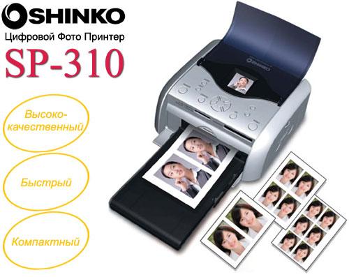 принтеры для фото на документы