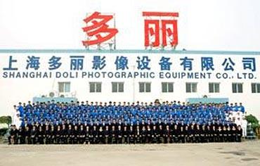 Doli minilab manufacturing factory