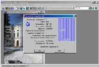 Рис. 4. Программа обработки